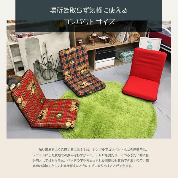 #可拆洗-和室椅 電腦椅 收納椅《班尼舒適輕巧小和室椅》-台客嚴選