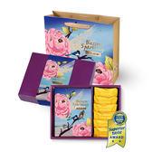 【糖村】G901 紫綻花賞禮盒 x4盒