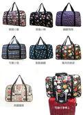 DF Queenin - 出國馬上走!超輕超大容量旅行袋可掛行李桿-共7色 ◆86小舖 ◆