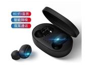 現貨藍芽耳機 超值版 A6S雙耳 藍芽耳機 5.0藍芽耳機 無線耳機 搶購 交換禮物