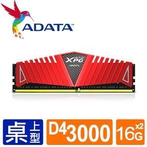【綠蔭-免運】威剛 XPG Z1 DDR4 3000 32G(16G*2)超頻雙通道RAM