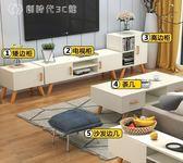 電視櫃茶幾北歐現代簡約客廳組合套裝小戶型臥室電視櫃矮櫃igo中秋節禮物