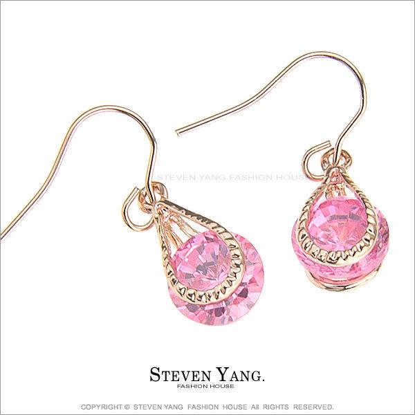 耳環 正白K飾「美麗風帆」 鋯石 玫金款 名媛淑女款 一對價格