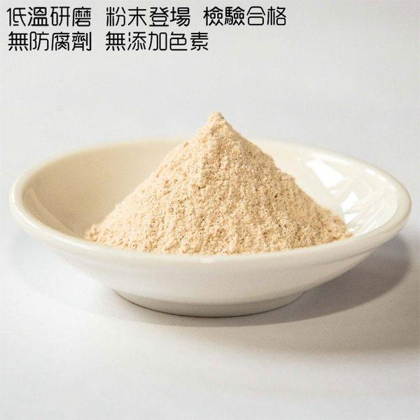 【味旅嚴選】|香蒜粉|100g
