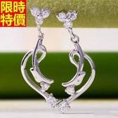 耳環 925純銀 -生日情人節禮物迷人質感女款耳飾7k56【巴黎精品】