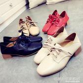 牛津鞋 平底英倫風女鞋學院風單鞋女繫帶牛津鞋軟妹小皮鞋女  『名購居家』