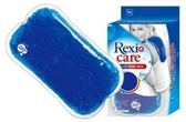 R&R 冷熱敷墊(未滅菌) REXICARE 雙效冷熱凝珠敷墊(L) SP-9103
