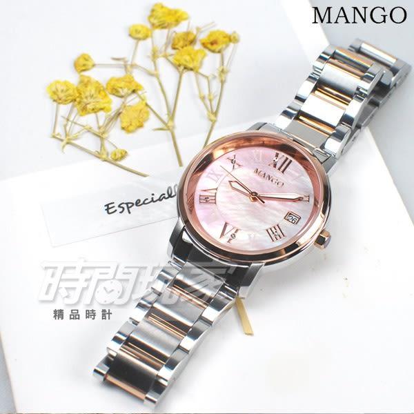 MANGO 原廠公司貨 羅馬時刻 珍珠螺貝面盤 不鏽鋼女錶 防水手錶 日期視窗 玫瑰金x粉紅 MA6736L-11T