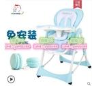【3C】寶寶餐椅可折疊多功能便攜式兒童嬰兒椅子宜家用小孩吃飯餐桌座椅 用餐椅 奢