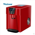 沃拓萊製冰機商用家用智慧全自動加水奶茶店咖啡機自動掉冰製冰機
