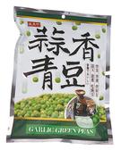 盛香珍蒜香青豆240g
