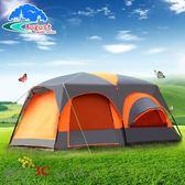 戶外二室一廳野營露營防曬大帳篷
