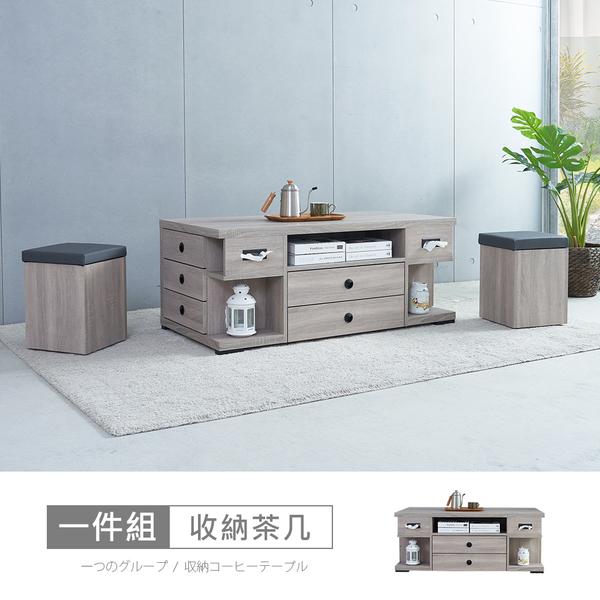 【時尚屋】[5V21]凱爾4尺大茶几5V21-KR027-免運費/免組裝/茶几