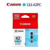 CANON CLI-42PC 原廠墨水匣 (相片藍)