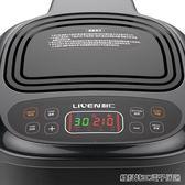 電炸鍋利仁空氣炸鍋 家用大容量美味無油炸鍋全自動多功能四季鍋MKS 維科特3C