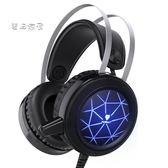 有線耳機韓版電腦耳機頭戴式台式電競游戲耳麥網吧帶麥吃雞NUBWO N1有線帶【麥田家居】