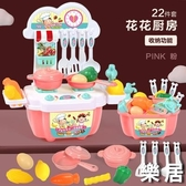 玩具兒童過家家廚房玩具1-2-3歲男女孩做飯煮飯廚具仿真餐具JY【快速出貨】