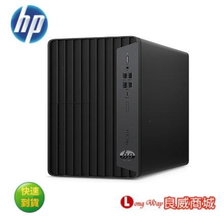 ▲加碼好禮送▼ HP ProDesk 600G6 MT 2N5W4PA 直立式商用電腦 ( i5-10500/8GB/256G+1TB/W10專業)