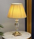 110V-220V 美式複古水晶檯燈歐式小奢華床頭燈家用床頭檯燈--不送光源