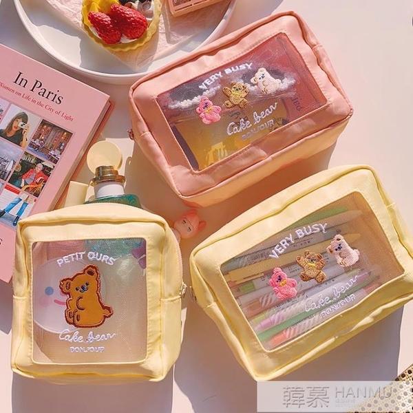 透明化妝包少女心可愛小熊網紅大容量風化妝品收納包便攜小號  牛轉好運到