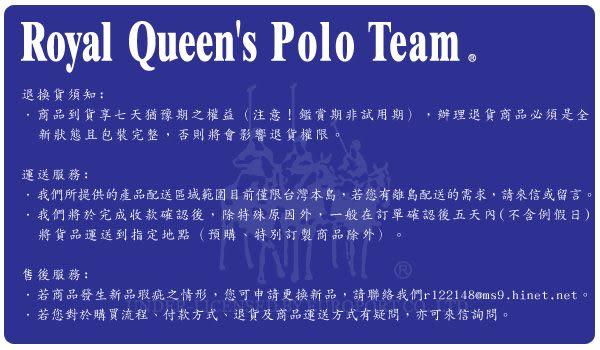 《R.Q.POLO》送!熱銷再加碼.溫暖接觸.貼心洗濯.素色雙搭雪絲絨床包組-愛魅斯特