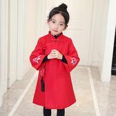 新年服過年喜慶裝女童過年服中國風童裝拜年服【極簡生活館】