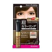 KISSME眉彩膏R04自然棕【康是美】