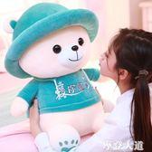 可愛抱抱熊毛絨玩具大熊貓公仔抱枕布娃娃玩偶女布偶床上睡覺超萌QM『摩登大道』