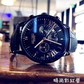 2019新款概念時尚潮流韓版手錶男士防水學生個性多功能夜光石英錶「時尚彩紅屋」