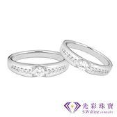 【光彩珠寶】婚戒 鉑金結婚戒指 對戒  黎明戀曲