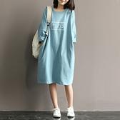 洋裝 中大尺碼 大碼女裝夏季寬鬆200斤中長款T恤裙子胖mm遮肚子顯瘦五分袖連身裙