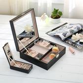 戒指收納盒 歐式木質首飾盒 韓國公主戒指項鍊耳釘化妝盒 帶鏡帶鎖飾品收納盒 卡菲婭
