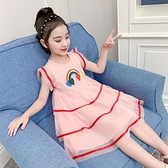 女童洋裝 公主裙女公主兒童裙子夏款潮洋氣女童夏裝連身裙2020新款棉質紗裙 百分百