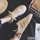 小白鞋女春款夏款新款百搭貝殼頭板鞋學生平底休閒透氣白鞋子 花樣年華