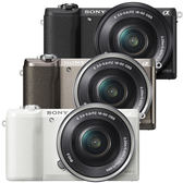 10/21前送原廠電池 6期零利率 SONY a5100 L A5100L 含16-50mm 單鏡組 公司貨 另贈原廠相機包+2好禮