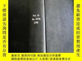 二手書博民逛書店chemical罕見industry notes vol.14