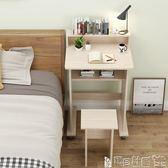 學習桌 簡約現代行動電腦桌兒童學生單人寢室小書桌子家用床邊臥室寫字台
