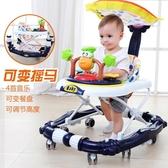 嬰兒童寶寶學步車6/7-18個月多功能防側翻手推可坐帶音樂搖馬車