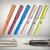 鋼筆爛筆頭正品金屬禮品盒裝大小學生用成人練字墨囊書法專用 全館八八折下殺
