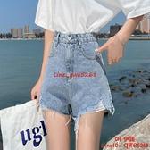 黑色高腰牛仔短褲女夏季顯瘦薄款破洞a字熱褲褲子【CH伊諾】