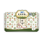 【蘇菲】天然草本衛生棉 29cm*18片