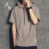 薄款男裝夏季日系連帽短袖t恤男 潮流寬鬆學生帶帽短袖衛衣男半袖