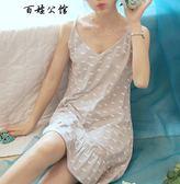 吊帶睡裙清新性感睡衣可愛甜美無袖