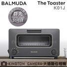 BALMUDA The Toaster K01J 【24H快速出貨】蒸氣烤麵包機 蒸氣水烤箱  日本百慕達 公司貨