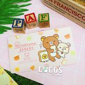 正版 Rilakkuma 拉拉熊 牛奶妹 懶懶熊 簡易記帳本 收支本 存摺式記帳本 附保護套 COCOS DP040