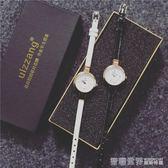 手錶正韓潮流時尚簡約復古女學生小巧休閒細錶帶小錶盤 青木鋪子