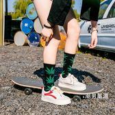 優惠兩天-中筒襪楓葉襪子女男歐美麻高長中筒襪韓國滑板襪椰子街頭5雙禮盒裝