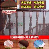 兒童護欄網高空墜物樓梯防護網安全網