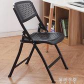 家用折疊椅子學生宿舍電腦椅休閒座椅簡易辦公椅會議椅凳子靠背椅YYP  蓓娜衣都