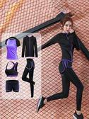 瑜伽服 網紅運動寬鬆瑜伽服初學者薄款五件套裝跑步速乾衣服健身房女夏天 曼慕衣櫃